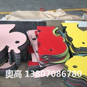 南昌抗贝特板竞技宝app ios